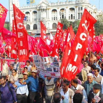 Aituc general strike